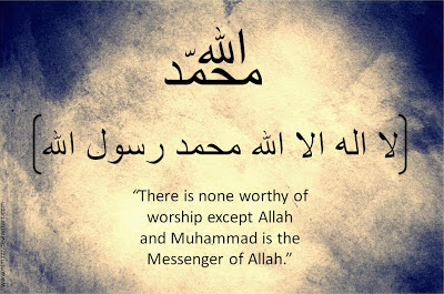 There Is None Worthy Of Worship Except Allah