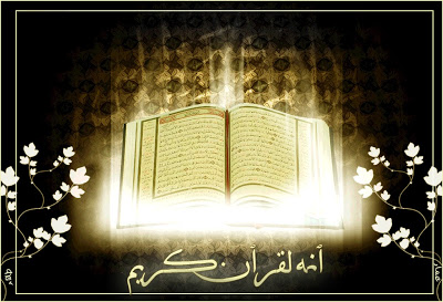 And Recite The Qur'an With Measured Recitation