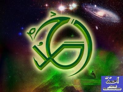 Ahmad - Names of Prophet Muhammad [PBUH]