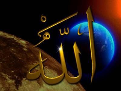 Mujhay Us Say Mohabbat Hay Aur Mohabbat Main Kia Hisab Kitab