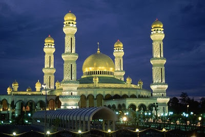 Golden Mosque (Masjid Al-Dahab) in Manila
