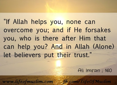 If ALLAH Helps You, None Can Overcome You