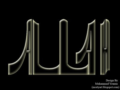 Islamic Art | Allah Calligraphy in English & Arabic