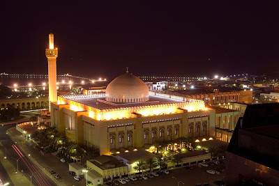 Kuwait Grand Mosque in Kuwait
