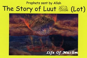 The Story Of Luut (A.S)