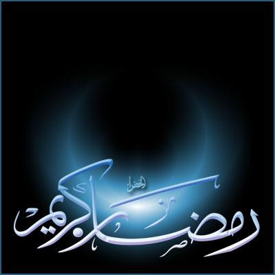 A person who breaks the fast in Ramadan