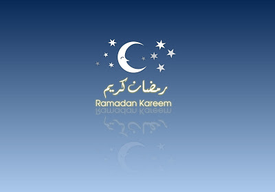 Ramadan Mubarak Wallpapers, Pictures, Images, Ramadan Kareem