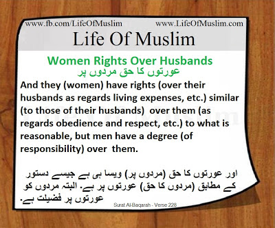 Women Rights Over Their Husbands are Equal in Islam