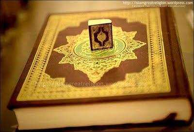World's Smallest Quran