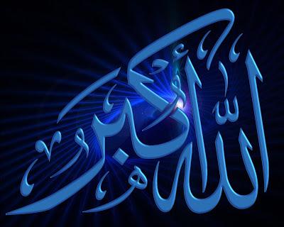 Logo'n Ko Razi Kertey Kertey ALLAH Ko Naraz Kerney Waley Shakhs Ki ALLAH Parwah Nahi Kerta