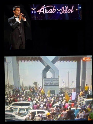 Thousands Of Palestinian People Waiting For A Singer Not For Salahuddin Aayubi
