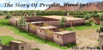 The Short Story of Prophet Huud (A.S) [Eber]