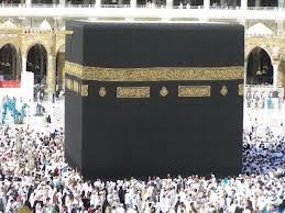 Important Information About Ghilaf-e-Kaaba.