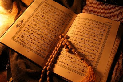 Allah Send Down of The Quran That Which is Healing and Mercy