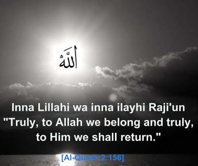 To HIM (Allah) You Will Returned