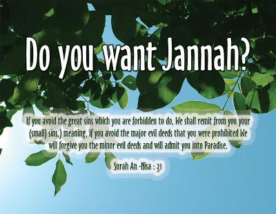 Hazrat Musa (A.S) Ka Jannat Ma Pardosi (Neighbour)